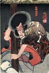 Vintage Japanese poster - Samurai with big hair